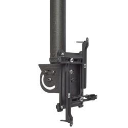 Крепление для проектора универсальное Chief VPAUB арт[30960]