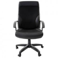 Кресло офисное BRABIX Trust EX-535