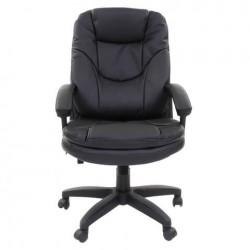 Кресло офисное BRABIX Trend EX-568