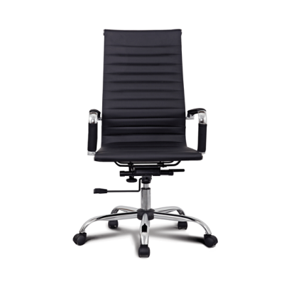 Кресло BRABIX EX-509 Energy
