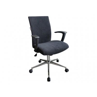 Кресло для персонала Mara
