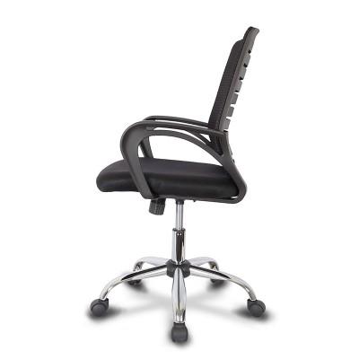 Кресло для персонала XH-6126B